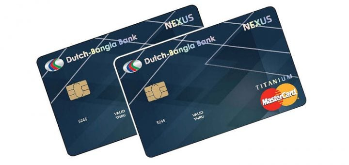 dbbl-virtual-credit-card